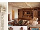 华派木业专业生产实木门、复合门、实木家具