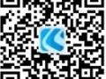 航空航天gis遥感软件界面设计哪家公司强-北京蓝蓝设计