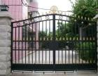 天津市安装铁艺大门 铁艺围栏 承接各种铁艺工程