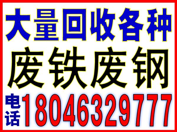 软件园电子回收公司-回收电话:18046329777