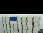 高价回收信息机房淘汰电池