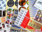青岛各种产品不干胶标签印刷
