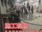 天津大港混凝土切割 楼板拆除