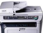 维修各种 打印机 一体机 复印机 加粉 电脑组装
