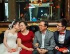 5月新定制婚礼一条龙价格