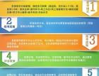 远程网络教育 学信网终身可查 苏州众学堂学历教育