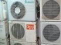 专业二手空调回收、旧空调回收、免费拆卸空调回收