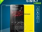 适用联想乐檬K3保护膜 A6000手机贴