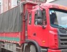 公司便宜出售各种前四后八货车,可分期