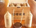 贵州茅台镇酱香型白酒生产厂家