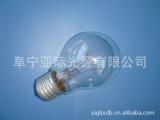批发 A55耐高温普通灯泡 安全型创意钨丝螺旋口白炽灯