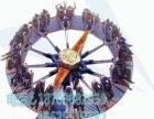 江西省三星户外游乐设备宇宙旋风厂家供应物美价廉