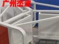 网吧桌椅广州杰波网咖桌椅