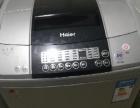 海尔全自动洗衣机