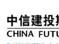 福建股票 期货 股指期货 基金 开户 交易咨询