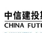 杭州股票 期货 股指期货 期权 基金开户交易咨询