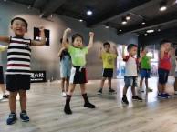 广州白云区新学期儿童街舞班开班嘉禾街舞社街新学期招生