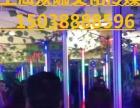 镜子迷宫上海众咖文化传媒有限公司