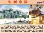 杭州上城哪里有卖安利产品的上城安利专卖店地址