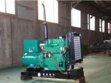 柴油发电机 发电机组 发电机 100kw发电机