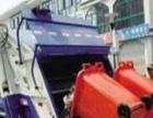 洒水车 垃圾车 品种齐全 种类多 价格请以来电咨询报价为准