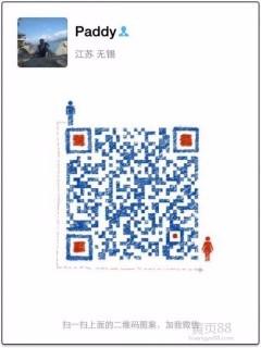 无锡新区硕放工商执照注册公司记账报税