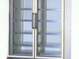 三洋立式双门冷冻柜SRL-CD4075批发