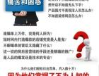 温州龙湾永兴网络营销淘宝推广开店培训