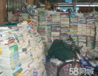 石家庄旧书本回收,石家庄回收废纸,包装纸纸箱回收
