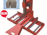 厂家专业建筑机械 全自动多功能手动切砖机