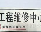 供应青岛黄岛胶南高光铝标牌氧化铝拉丝铝标牌制作
