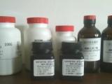 供应上海紫一N-甲基-N-(三甲基硅基)