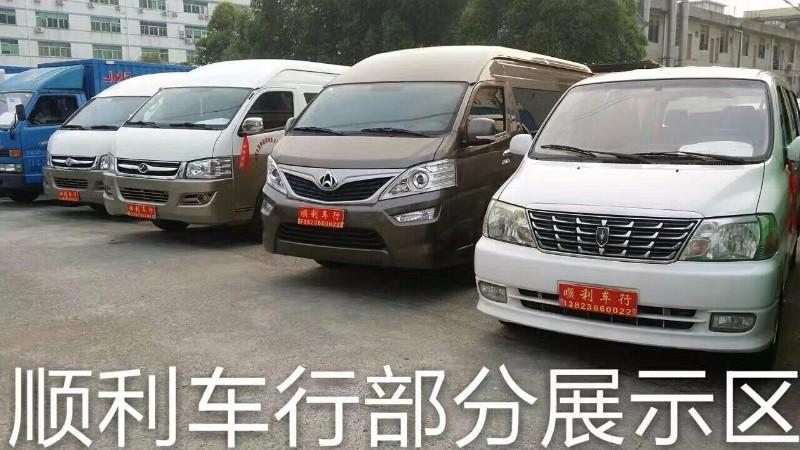 深圳收购大巴中巴全顺福田九龙依维柯黄牌商务车