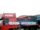 杭州至石家庄货 整车物流运输