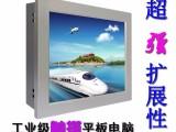 深圳工业级10.4寸工业平板电脑 厂家直销