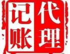 海南企业被列入经营异常名录是什么原因?