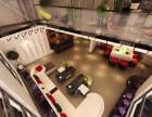 居乐高昆明大都180平小型创意办公室装修,美的不像话
