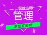 重庆消防工程师,二级消防工程师,安全工程师培训