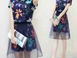 2015夏装新款韩版女装欧根纱套装裙 中长款两件套印花连衣裙夏