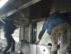 广州美吉亚专业清洗油烟机及油烟管服务让您满意到不行