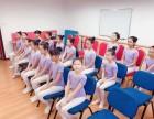 北京少儿舞蹈培训 西城区专业的舞蹈培训班