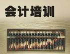 广州会计出纳培训,注册会计师CPA培训,随学随到