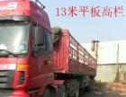 承接整车货物运输、帮找货车、成都至全国货运、物流