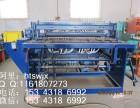 数控鸡笼网片排焊机单料斗数控鸡笼底网片排焊机养殖网排焊机带