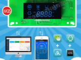 深圳价位合理的净水器物联网板推荐,物联网GPRS板讯息