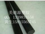 耐低温板棒材料 进口uhmwpe板棒
