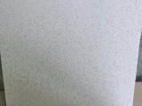 河北矿棉板厂家长城汇宜埃米特吊顶矿棉吸音板天花防潮