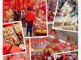 阿里菜市洧水路農貿市場年貨節
