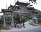 保定古建牌楼制作 仿古牌楼制作 涿州喷泉假山设计施工