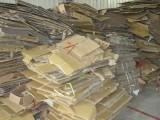 上门回收全银川废纸废金属废塑料等废品
